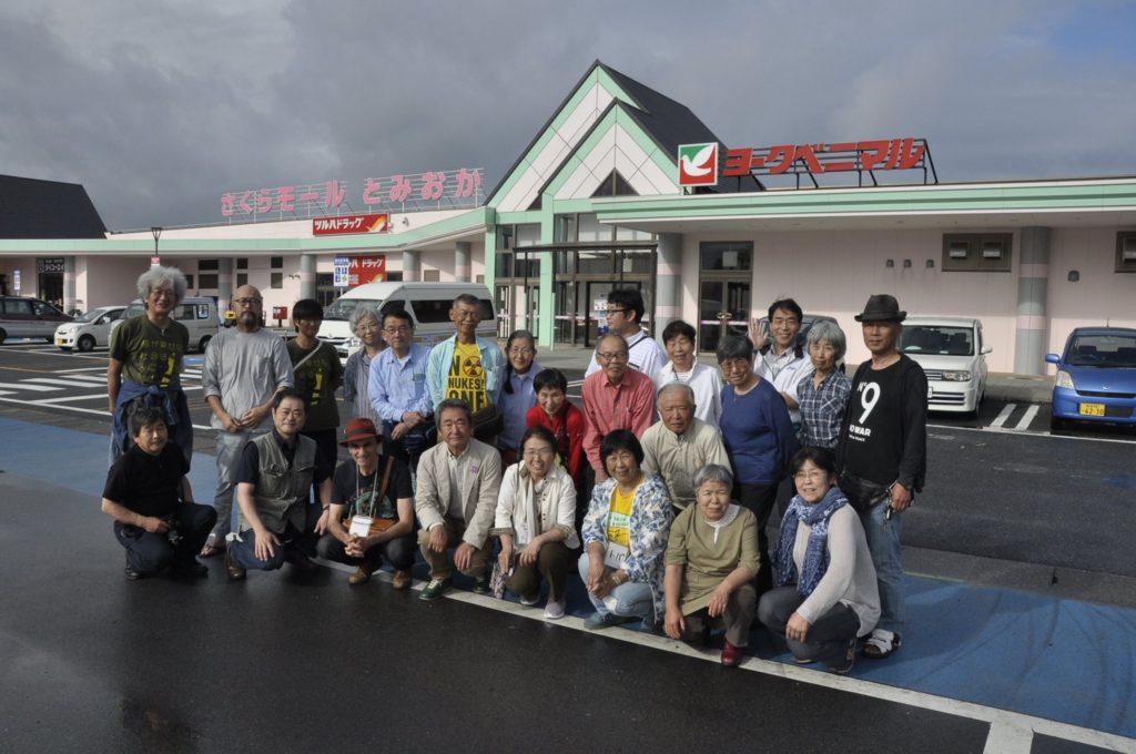 原発とめよう秩父人福島第一原発20キロ圏内ツアー2019